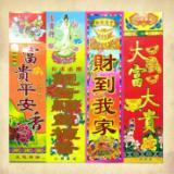 易印雲廠家印刷佛香包裝商標紙