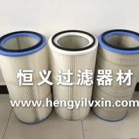 350*660防油防水除尘滤筒厂家直销供应价格【恒义】