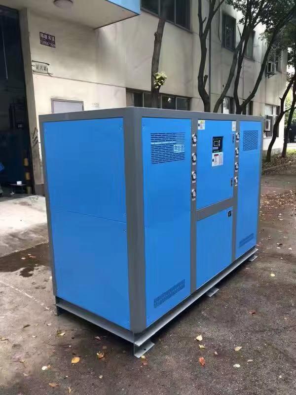 制冷机 冰水机 冰冻机 工业制冷机厂家 冰水机价格  冰冻机供应商