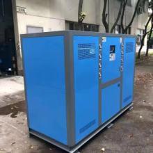 制冷机 冰水机 冰冻机 工业制冷机厂家 冰水机价格  冰冻机供应商批发
