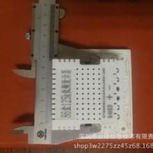 86盒125K低频激活器图片