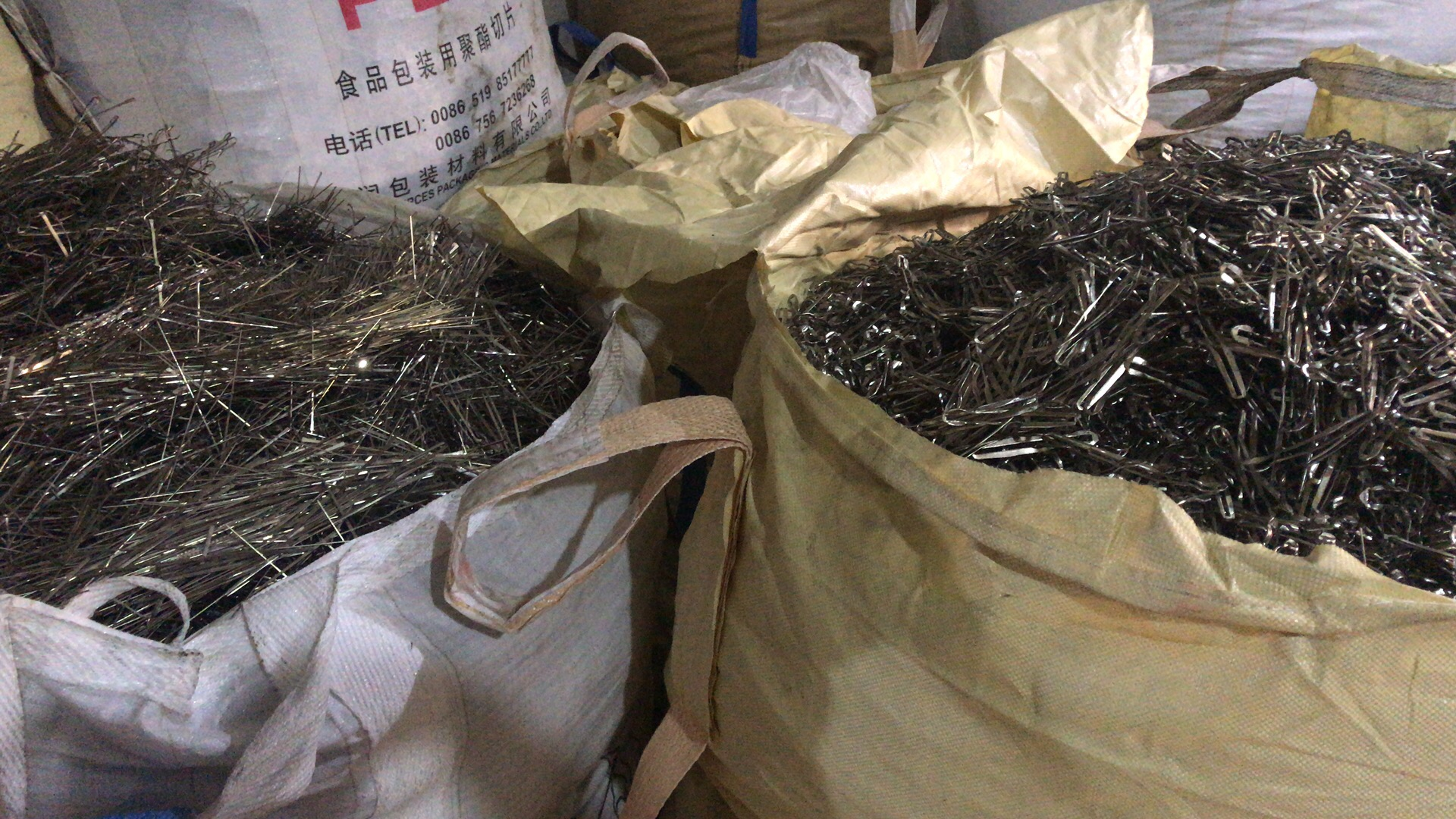 深圳铍铜废料高价回收公司