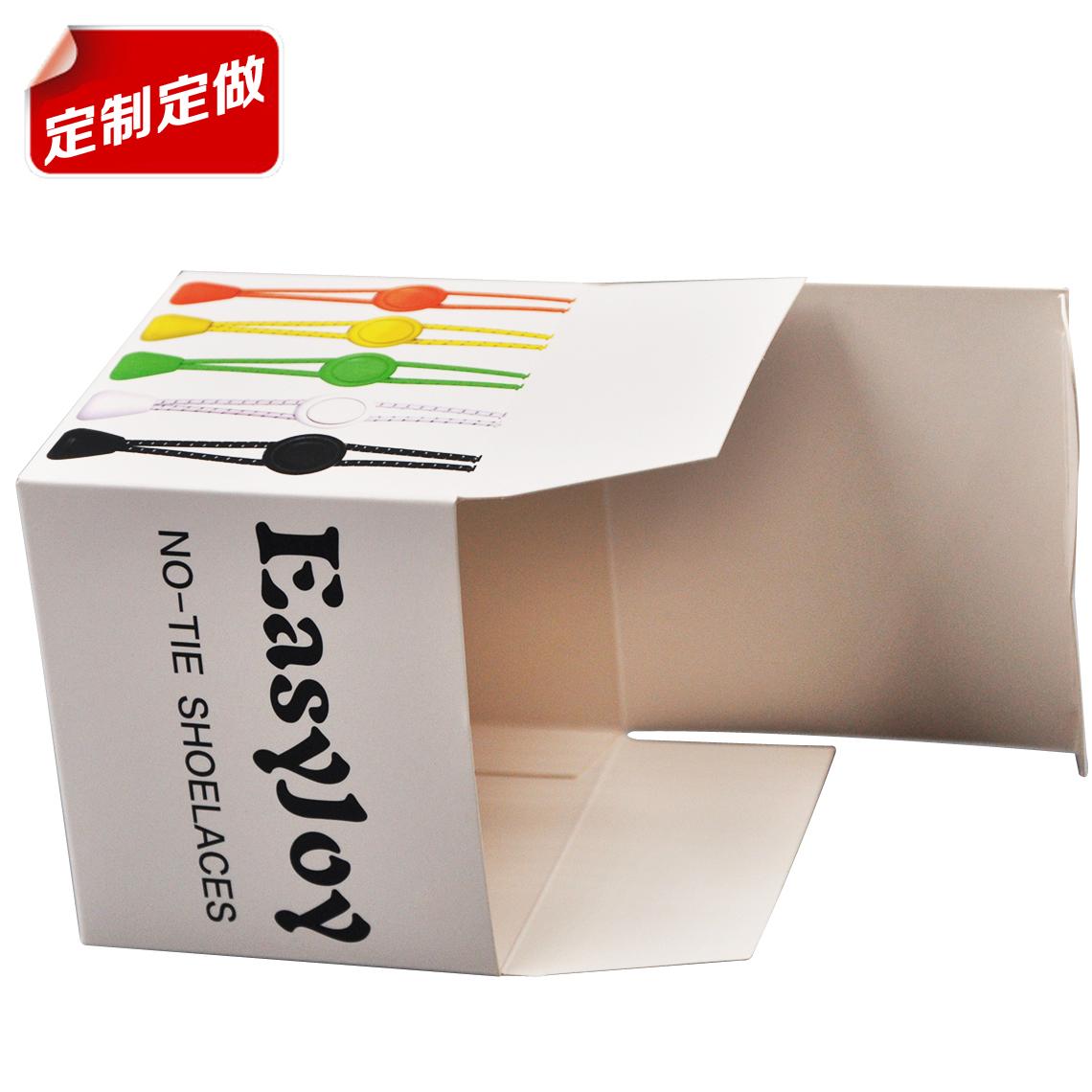 厂家定制加工彩色包装礼品盒 环保通用商品包装折叠彩盒印刷 瓦楞牛皮 饰品纸盒定制