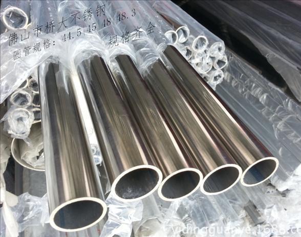 国标304材质不锈钢管 外径 32/35/38mm 防盗窗管316L 抛光制品管