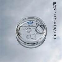 高硼硅玻璃水表盖