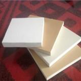 供应好的pvc建筑发泡板设备|木塑发泡板设备|pvc结皮发泡板设备