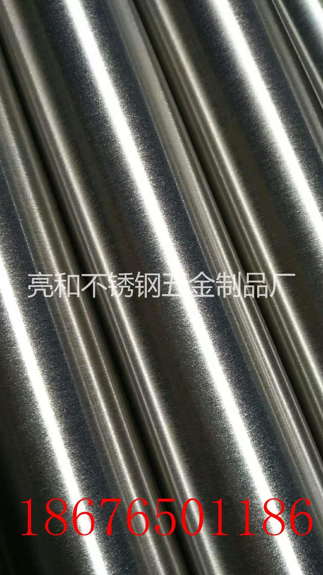 佛山201不锈钢管材 不锈钢管厂 不锈钢制品管 不锈钢装饰管 不锈钢异型管 不锈钢小圆管
