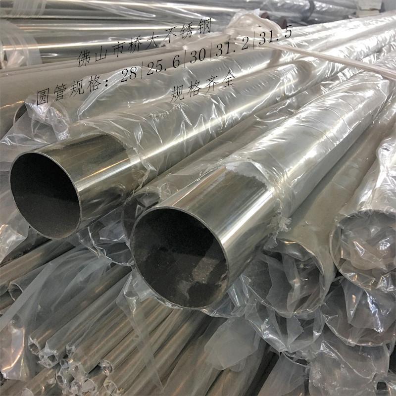 304L不锈钢圆管  外径22/23/25 内孔抛光卫生级管  楼梯扶手装饰管 304L不锈钢圆管