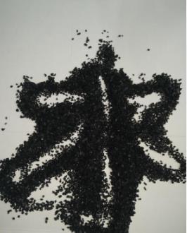 郑州的特级无烟煤滤料
