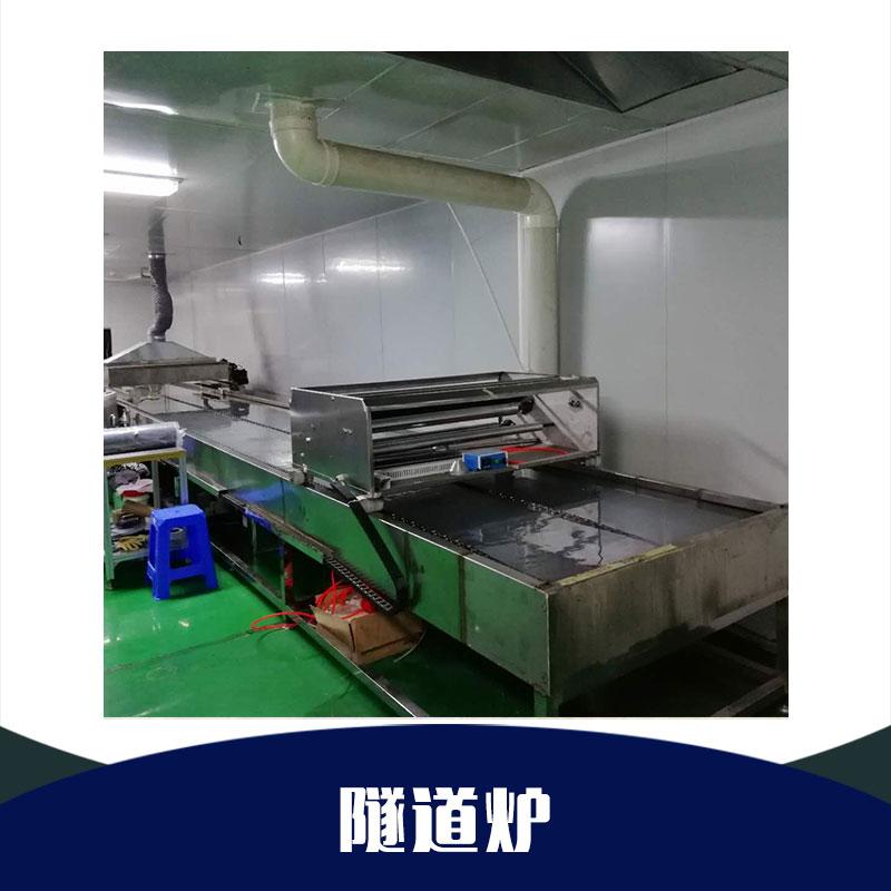 江西隧道炉批发商,江西隧道炉价格,江西隧道炉供应商