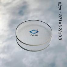 LED灯具雾化镜玻璃 车灯玻璃柔化镜