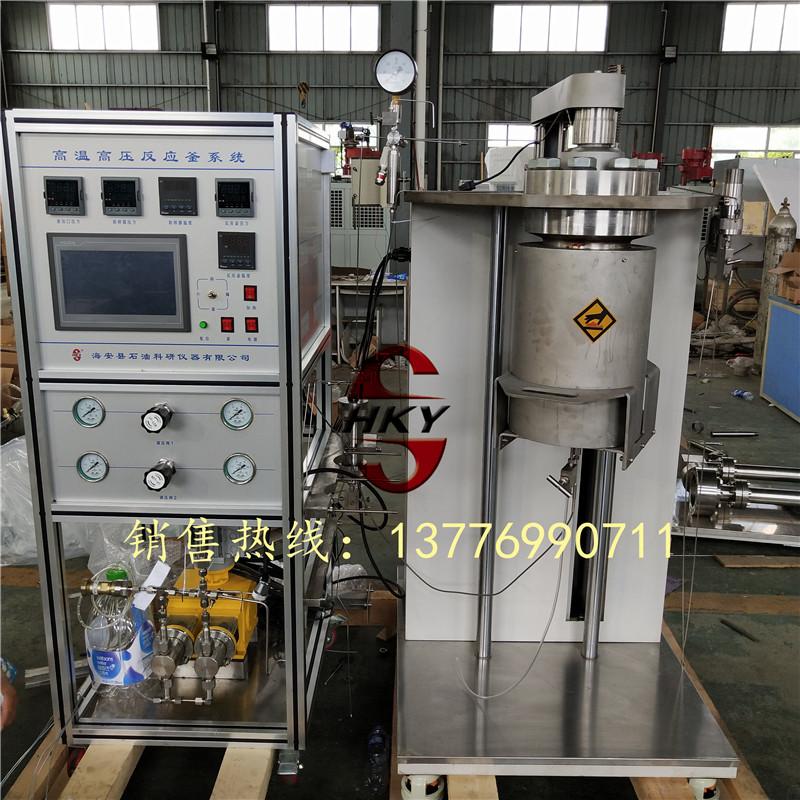 高温高压反应釜系统,自动升降磁搅拌耐腐蚀高温高压反应釜,自动增压升降磁搅拌反应釜