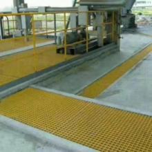 钢格板 沟盖钢格板 可加工定制 质优价廉批发