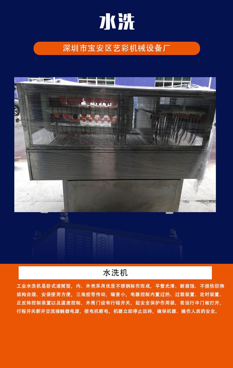 深圳艺彩机械设备厂 深圳艺彩机械设备厂