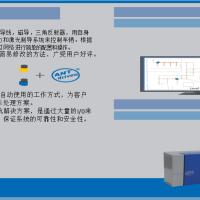AGV小车激光导航定位 汽车agv行业ANT激光定位模块 中汽集团专用舵轮