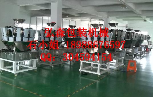 供应电子称包装机生产厂家、小包进大包电子秤、专业电子称包装机 多电子称包装机、14头沙拉秤 供应14头沙拉秤
