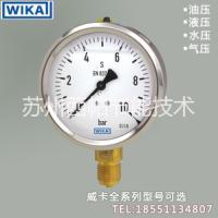 德国进口精密气压油压液压真空起重注塑WIKA压力表EN837-1 WIKA德国进口波登管压力表轴向