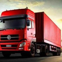 江西到广州配送物流江西到广州货物运输江西到广州配送服务