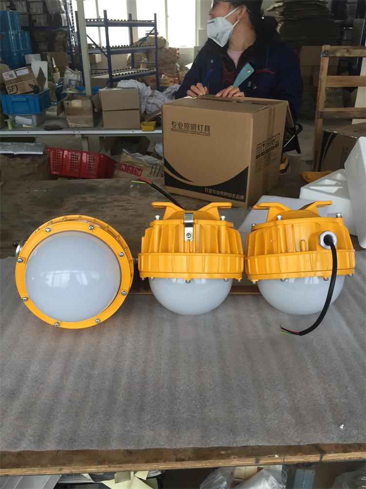 BPC8766防眩泛光灯50W 油罐区防爆油站灯