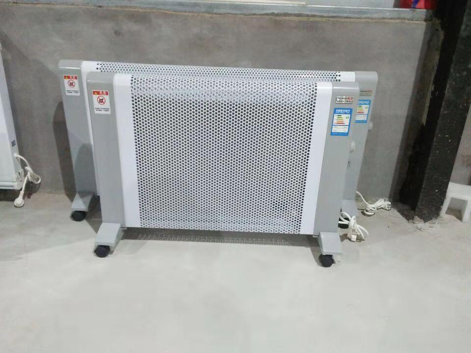1000w碳晶电暖气定做 1200w碳晶电暖器 1400w碳晶电暖器