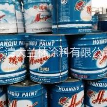 环球红丹铁红防锈漆温州代理油漆