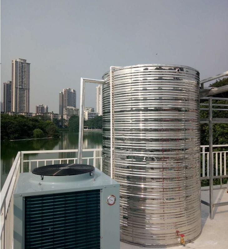 太阳能热水工程  太阳能热水工程咨询电话  太阳能热水工程哪家专业  广东专业太阳能热水工程