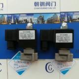 双向电磁阀型号规格|供应商直销价格
