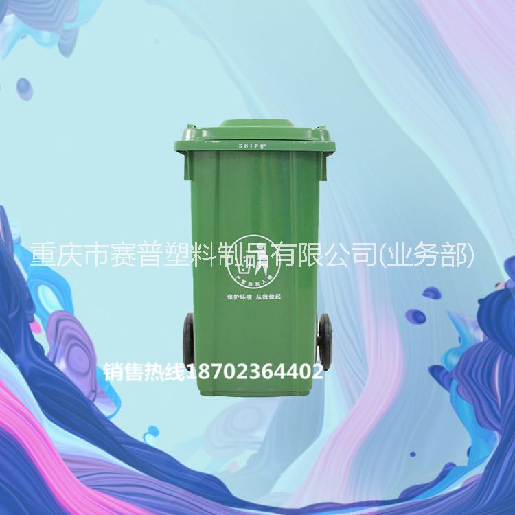 厂家直销物业街道小区100L 120L 240L户外脚踏大型塑料环卫垃圾桶 100L垃圾桶