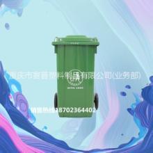 厂家直销物业街道小区100L 120L 240L户外脚踏大型塑料环卫垃圾桶 100L垃圾桶批发