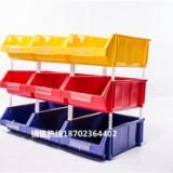 加厚斜口塑料盒组合式零件盒物料盒组立元件盒螺丝盒工具盒货架子 003组合零件盒
