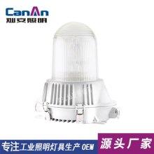 NFC9180防眩泛光灯- NFC9180