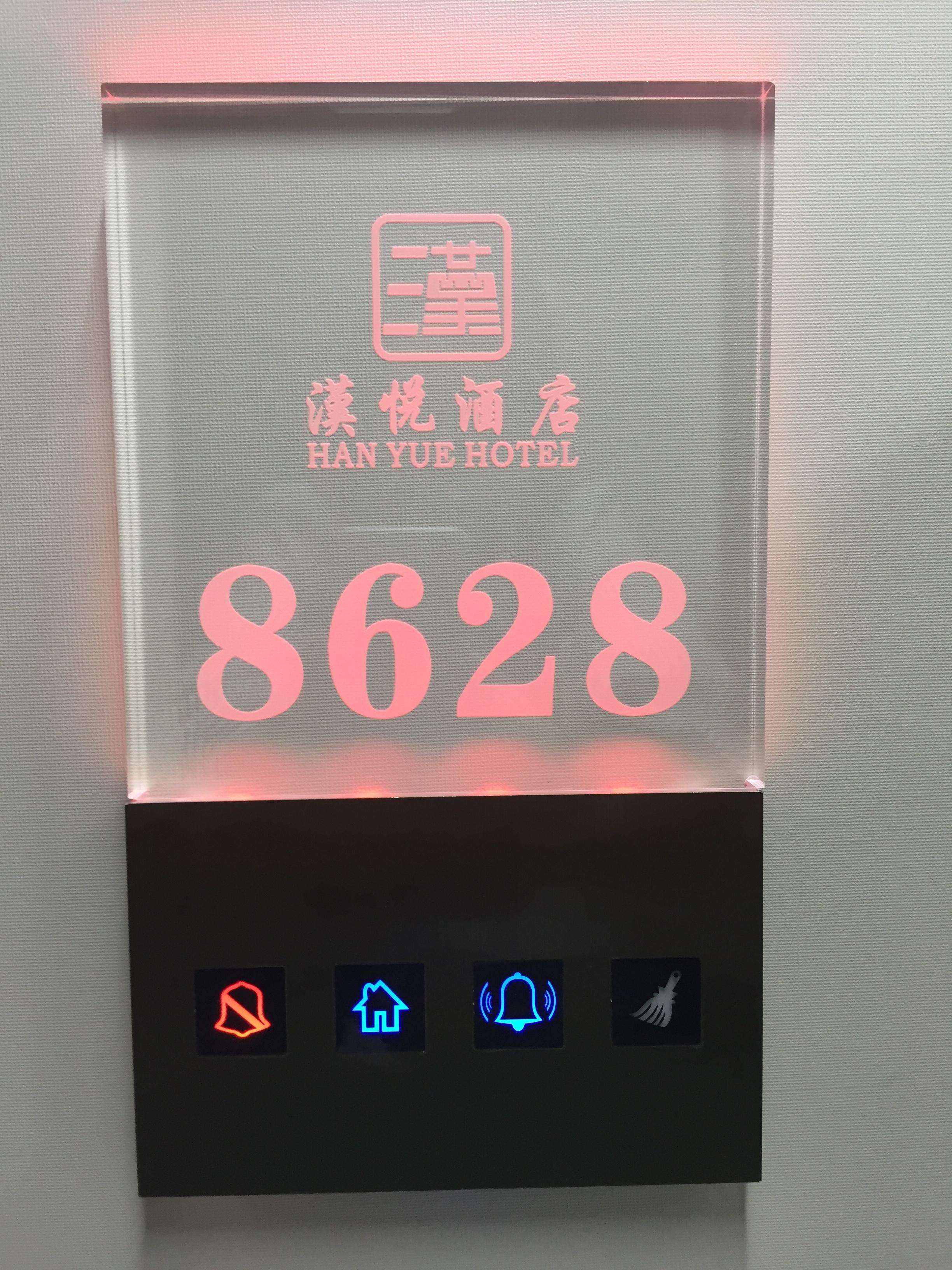 供应 酒店门显多动能发光门牌