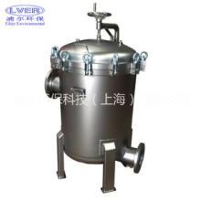 滤尔LBNF吊开盖多袋式过滤器 工业不锈钢过滤器 厂家供应批发
