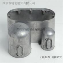 压铸模 铝合金压铸模具制作设计加工厂家 精伦模业专注压铸模批发