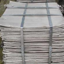 求购废镍,镍泥,镍板及各种含镍废。