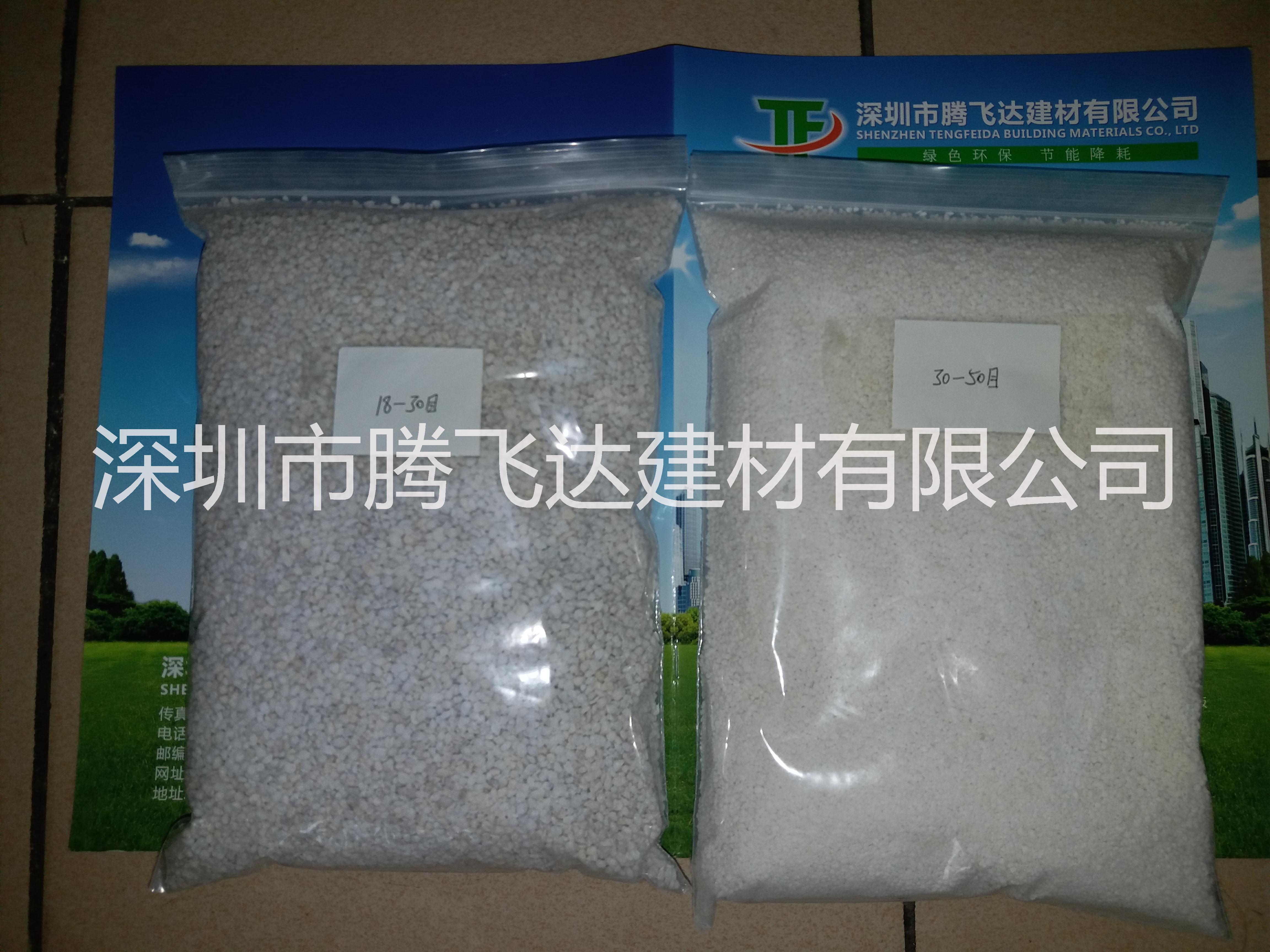 膨胀珍珠岩深圳厂家直销品质保证价格优惠
