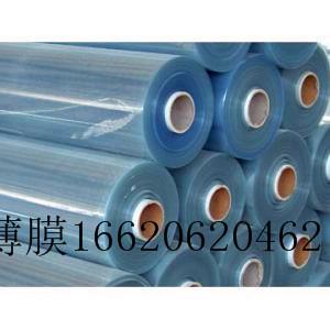 广东PET薄膜、单/双面硅油薄膜 广东PET薄膜
