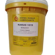 kanuo鑼牌 1519 陶瓷 玻璃清洗劑 生產銷售 品質保證批發