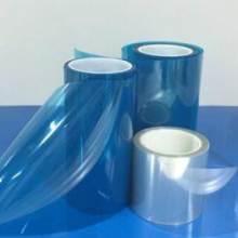蓝色PET硅胶保护膜-厂家直销