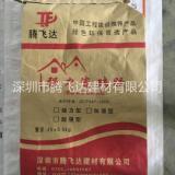 瓷砖胶 深圳厂家直销品质保障