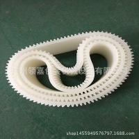 白色硅胶皮带【领嘉制造】颗粒硅胶带、绿色颗粒带,白色颗粒带