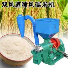 五谷杂粮脱皮机 家用稻谷剥壳碾米机 小型苞米打碴机生产线批发