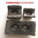新疆木材高耐磨锤头图片