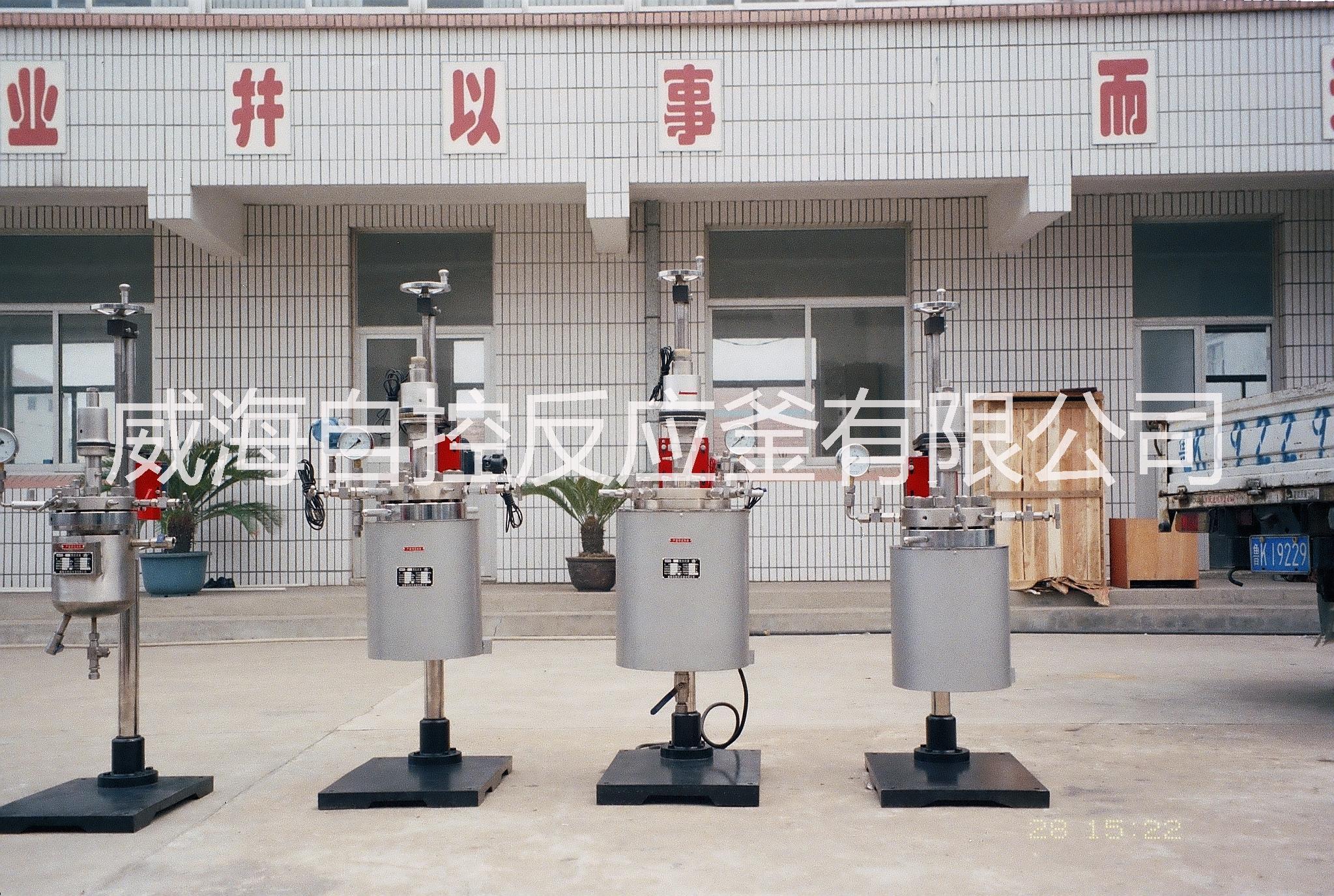 10L高压反应釜 10L高压反应釜优质供应商 10L高压反应釜厂家报价