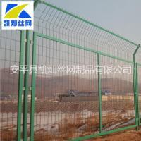 河北护栏网厂家直销-供应商