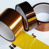 厂家生产销售PI高温绝缘保护胶带 PI高温绝缘保护胶带