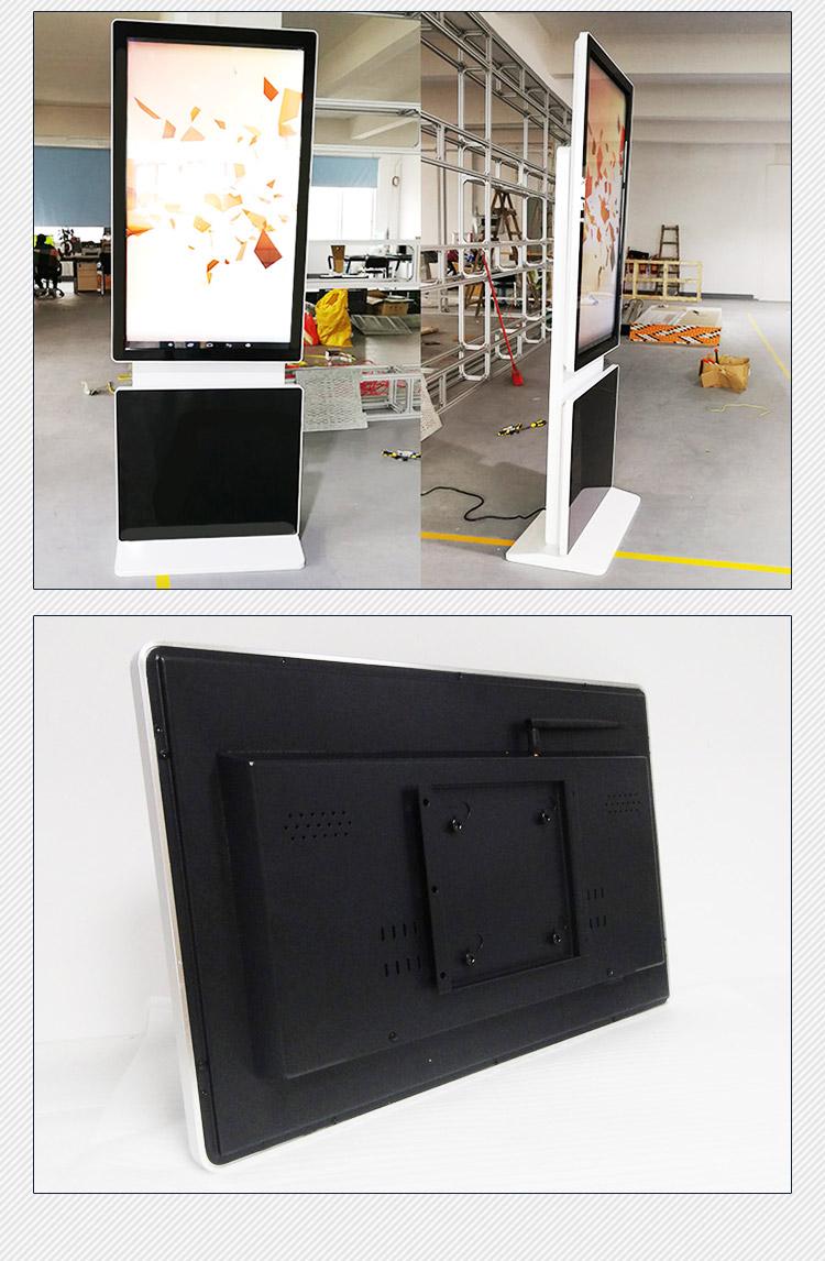液晶显示屏广告一体机 液晶广告一体机 立式 壁挂广告一体机液晶显示屏 32寸液晶广告一体机定制