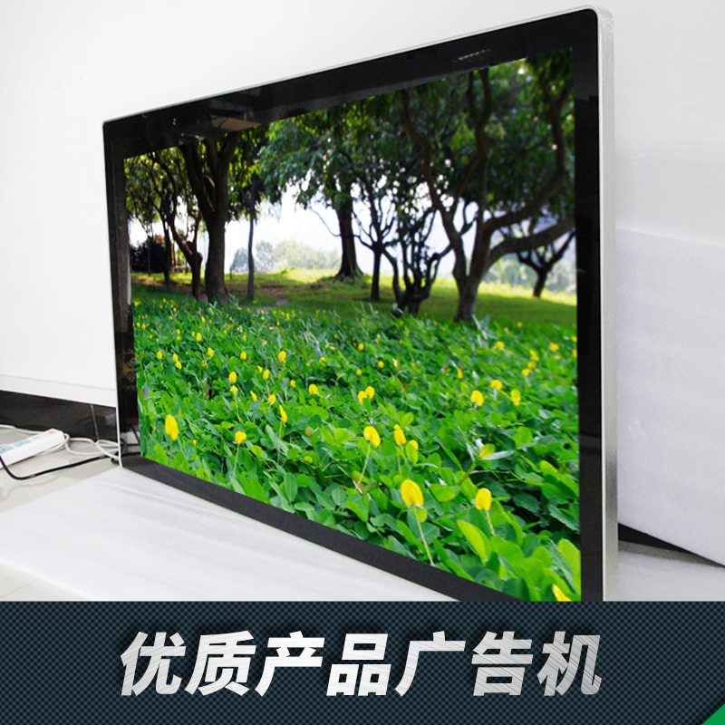 供应 广州广告机厂家  高清 液晶数码广告机 液晶屏广告机供货商 品种齐全 品质保障