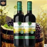 伍德佰特 徐州有机干红葡萄酒批发价格