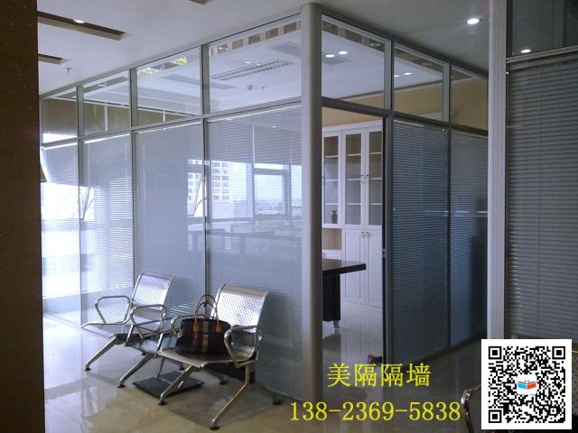 深圳铝合金隔断 玻璃隔断供应